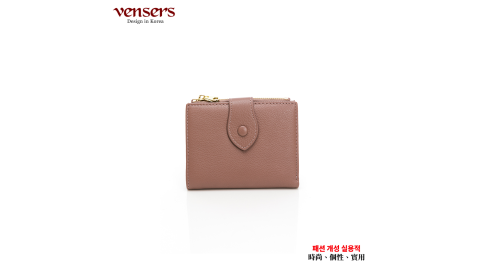 【vensers】小牛皮潮流個性皮夾(TC606201粉色短夾)