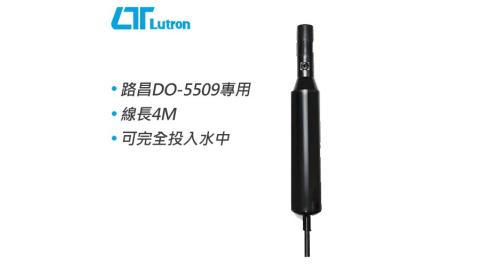 Lutron路昌 溶氧測試棒 OXPB-09N