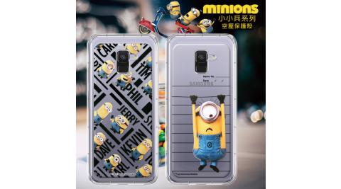官方授權 Minions小小兵 Samsung Galaxy A8(2018) 空壓安全手機殼