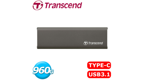 Transcend 創見 ESD250C 960G 金屬外殼 行動固態硬碟 太空灰