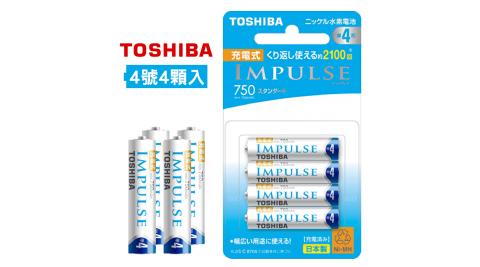 TOSHIBA東芝 IMPULSE 750mAh低自放電鎳氫4號充電電池TNH-4ME(4顆入)