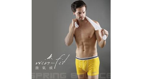 Santo Win-Fit 機能款內褲-黃色