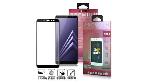 Xmart 三星 Galaxy A8+ (2018) 超透滿版 2.5D 鋼化玻璃貼-黑