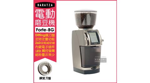 【美國BARATZA】最高階定時定量專業小型電動磨豆機Forte-BG/1086(瑞士ditting製鋼刀磨刀盤)
