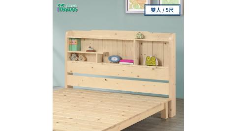 IHouse-金點 松木實木床頭片 雙人5尺