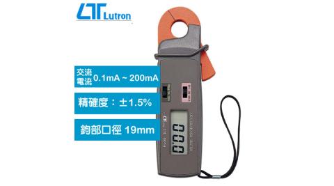 Lutron 洩漏電流測試鉤錶 DL-6054