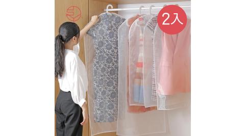 本月特談【日本霜山】珍珠軟紗透明衣物/西裝防霉防塵套-長版-2入