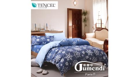 【喬曼帝Jumendi-冰雪物語】法式時尚天絲雙人四件式被套床包組