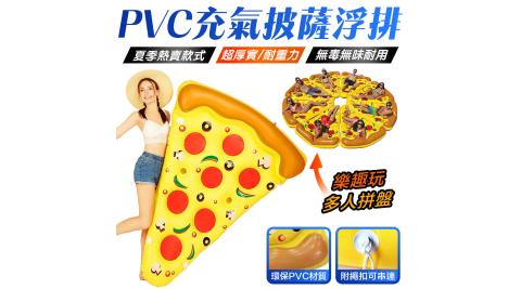 水上PVC充氣披薩串聯浮排泳圈