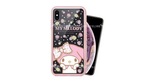 三麗鷗授權 美樂蒂 iPhone Xs Max 6.5吋 二合一雙料手機殼(托腮)