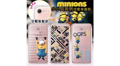 官方正版授權 Minions小小兵 Samsung Galaxy C9 Pro 6吋 空壓安全手機殼