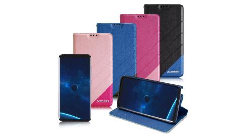 Xmart for ASUS Zenfone Max Plus M1 ZB570TL完美拼色磁扣皮套