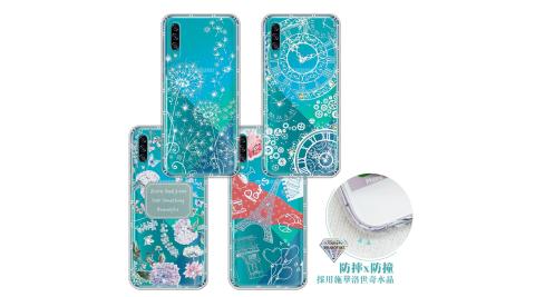 三星 Samsung Galaxy A30s/A50s 共用款 浪漫彩繪 水鑽空壓氣墊手機殼