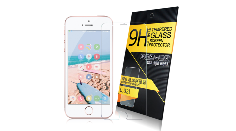 NISDA for iPhone 5 / i5s / SE 鋼化9H玻璃螢幕保護貼-非滿版