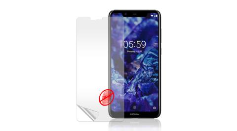 VXTRA Nokia 5.1 Plus 防眩光霧面耐磨保護貼 保護膜(非滿版)