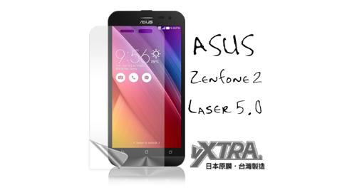 VXTRA 華碩 ASUS ZenFone 2 Laser ZE500KL 5.0吋 高透光亮面耐磨保護貼