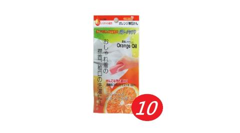 日本製不動化學橘子衣領去污棒100g*10入箱