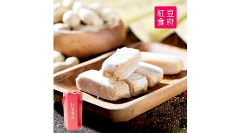 預購《紅豆食府》團圓娃娃酥心糖(150g/盒,共四盒)