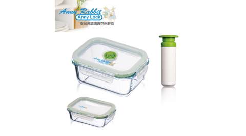 【安妮兔】玻璃保鮮組PV6F3(V5盒)DL-0002