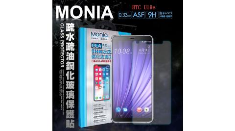 MONIA HTC U19e 日本頂級疏水疏油9H鋼化玻璃膜(非滿版)