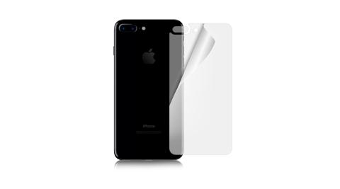 魔力 Apple iPhone 8 Plus 5.5吋 背面高透光抗刮螢幕保護貼(專屬背面使用)-非滿版