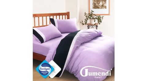原售1180↘【Jumendi-水鑽之星.紫】台灣製防蹣抗菌被套床包組-雙人
