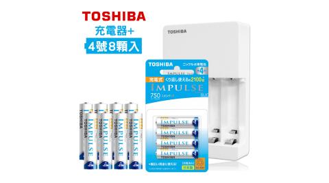 新版日本製★贈電池盒 東芝TOSHIBA 智慧型低自放充電電池充電組(TNHC-34HBC+日本製四號8顆)TNH-4ME