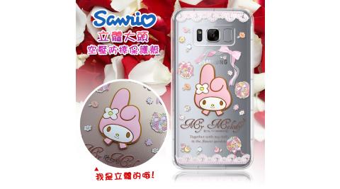 三麗鷗授權 My Melody美樂蒂 SAMSUNG Galaxy S8+/S8 Plus 立體大頭空壓氣墊保護殼(捧花美樂蒂)