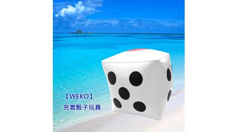 【WEKO】20cm充氣骰子玩具1入(WE-DI20)
