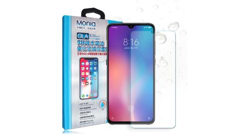 MONIA 小米9 日本頂級疏水疏油9H鋼化玻璃膜 玻璃保護貼(非滿版)