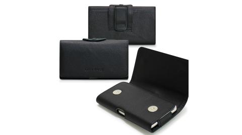 CB SONY XZ Premium / HTC U11 5.5吋 精品真皮橫式腰掛皮套
