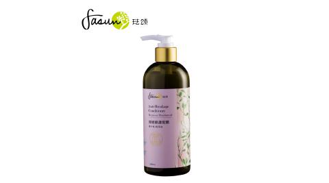【特價↘8折】琺頌-深層修護髮膜 300ml x 1瓶