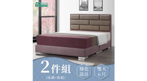 IHouse-艾琪藝 長方格貓抓皮(床頭+床底) 房間2件組 雙大6尺