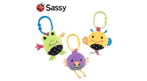 美國 Sassy 可吊掛拉繩震動小動物(青蛙or紫鳥or小黃蜂)