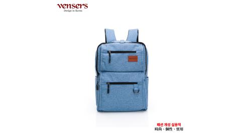 【vensers】都會風後背包(RB066102淺藍)