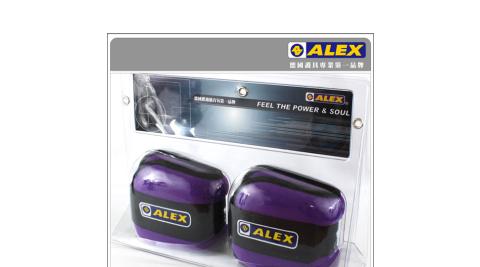 ALEX BEAUTY加重器3KG 任選賣場 紫@C-1603@