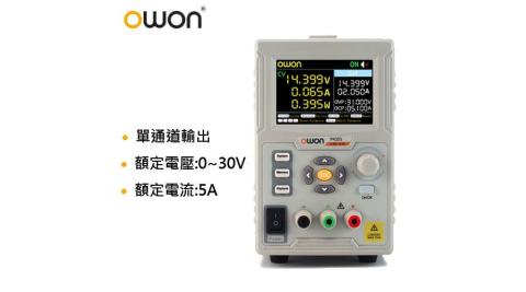 OWON 單通道線性直流電源 P4305(150W)