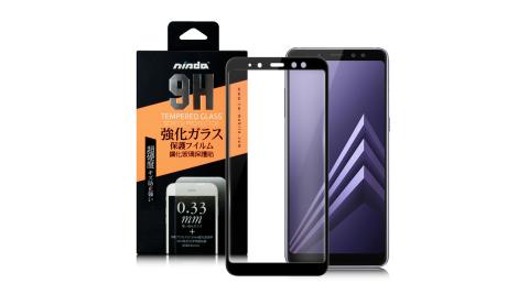 NISDA  Galaxy A8+ (2018)  滿版鋼化 0.33mm玻璃保護貼-黑