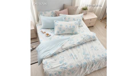 《DUYAN 竹漾》台灣製 100%精梳棉雙人加大床包三件組-幕間如煙