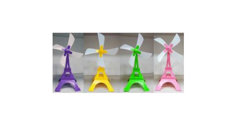 巴黎鐵塔可充電USB風扇 UL-201