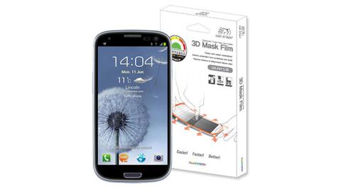 SKINPLAYER SAMSUNG GALAXY S3 3D立體全覆滿版保護貼