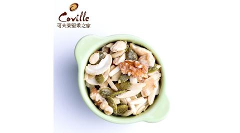 《可夫萊堅果之家》雙活菌綜合果仁(200g/罐,共兩罐)