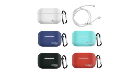 最新完美套裝 AirPods Pro 耳機盒保護套+柔軟防丟耳機繩(附掛勾)