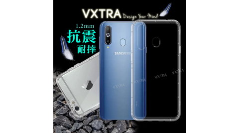 VXTRA 三星 Samsung Galaxy A8s 防摔氣墊保護殼 空壓殼 手機殼
