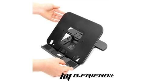 B.Friend T001 筆電專用支撐架