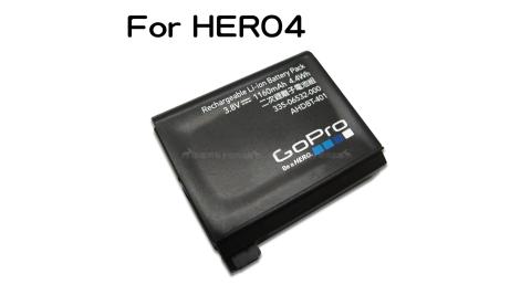 GoPro HERO4 專用攝影機原廠電池 AHDBT-401 (全新密封包裝)
