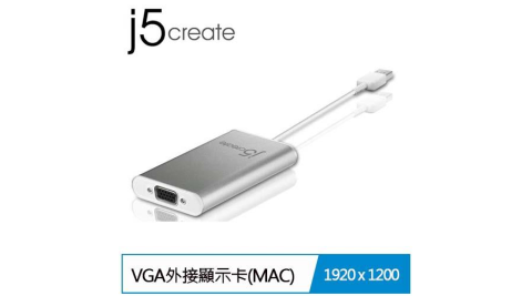 j5create JUA210 USB 2.0 VGA 外接顯示卡