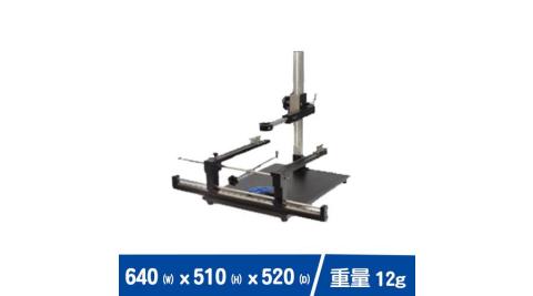 賽威樂 XY-Table 附電路板夾聚集線性滑軌 XY-600