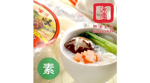 《源順》即食炊粉(素)(750g/份,共四份)