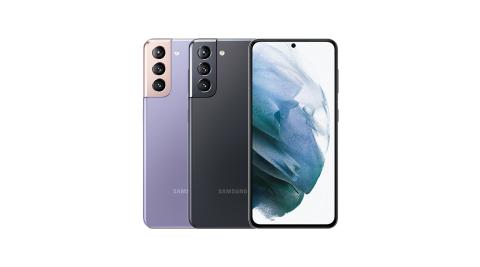 SAMSUNG Galaxy S21 8G/128G 6.2吋八核雙卡IP68雙防5G智慧手機↗加碼送MCK-9527 10000mAh馬卡龍行動電源